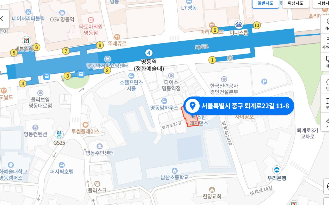 서울프린스호텔 컨벤션홀(별관).JPG